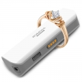Romoss Sailing 1 Mobile Power Bank 2600mah (Samsung SDI Inside)